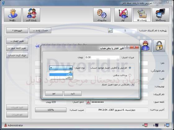 دانلود رایگان نرم افزار بازیکده مدیریت گیم نت ps4 xbox pc